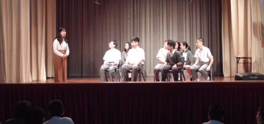 Book_sharing - drama