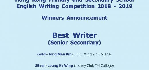 English Writing competition (Best Writer) (Gold)