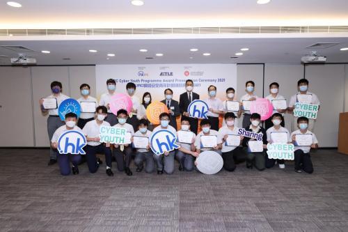 HKIRC Cyber Youth Program HKIRC 網絡安全青年計劃